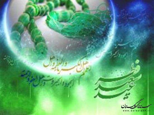 عید فطر ، جشن بازگشت به فطرت