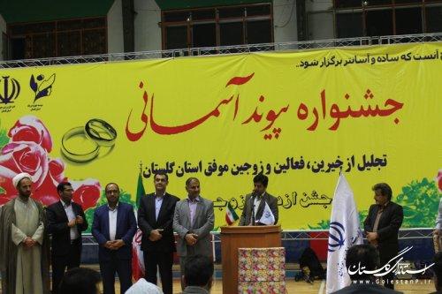 جشنواره پیوند آسمانی درگرگان برگزار شد