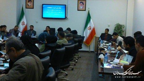برگزاری چهارمين دوره انتخابات نماينده سازمانهاي مردم نهاد استان