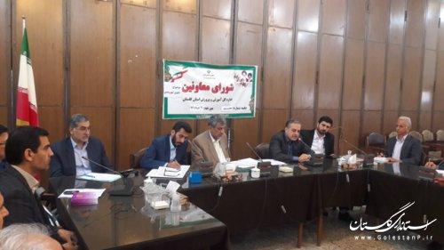 نشست مشترک  با اعضای شورای معاونین آموزش و پرورش استان با موضوع حقوق شهروندی