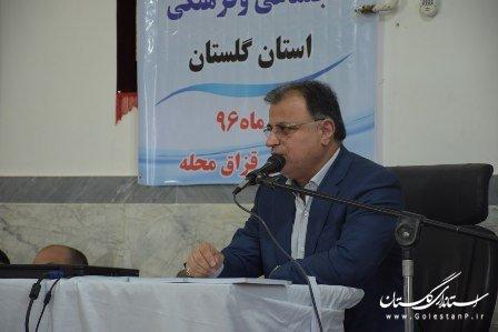 تشکیل  کارگروه تخصصی اجتماعی فرهنگی با حضور مقامات استانی  وسکونتگاههای غیر رسمی گرگان  در محله آسیب پذیر قزاق محله