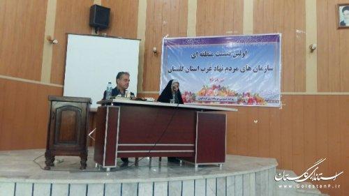 اولین نشست منطقه ای سازمانهای مردم نهاد غرب استان