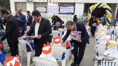 حضور مدیرکل امور اجتماعی و فرهنگی استنانداری در مراسم 13 آبان
