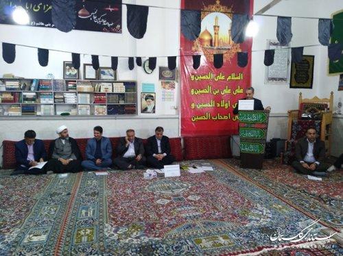 یکی از مولفه های قدرت در استان گلستان وجود فرهنگ ها و خرده فرهنگ ها می باشد که خود فرصت خوبی است و باید از این ظرفیت ها استفاده کرد