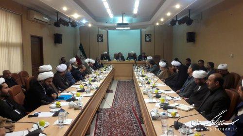 مدیر کل امور اجتماعی و فرهنگی گفت :  جلسه مشترک میقات الرضا مشهد مقدس تشکیل شد