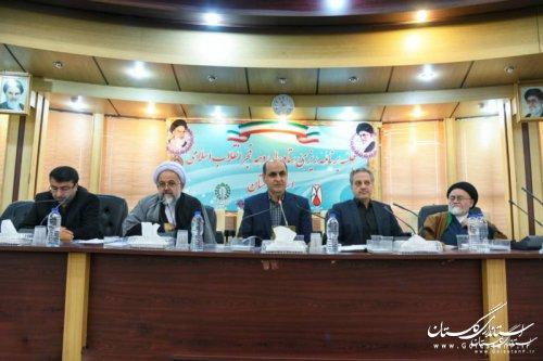 اولین جلسه ستاد عالی گرامیداشت دهه فجر با حضور استاندار گلستان برگزار شد