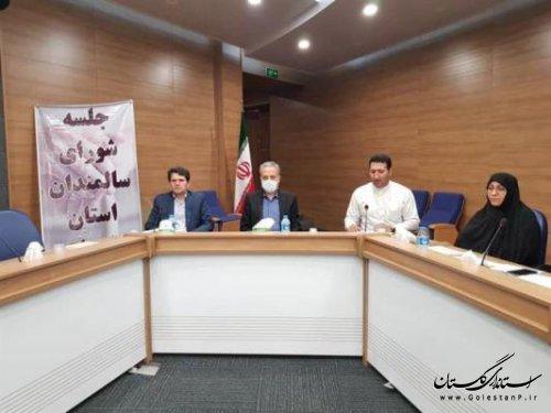 اولین جلسه شورای سالمندان استان برگزار گردید.