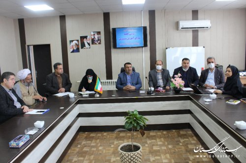 سومین جلسه ی شورای آموزش و پرورش شهرستان کردکوی با موضوع بررسی طرح نماد