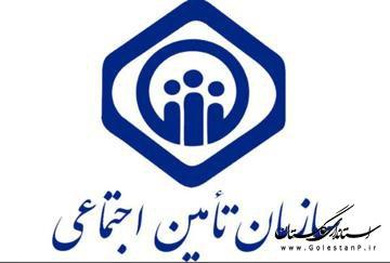 مدیرکل امور اجتماعی وفرهنگی با صدور پیامی هفته تأمین اجتماعی را تبریک گفت.