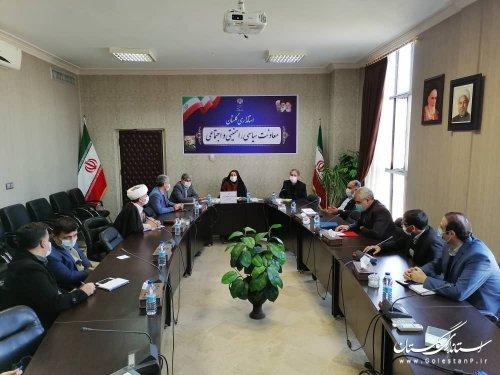 سومین جلسه هماهنگی برگزاری سومین پویش جان ما ایران مابا عنوان مهرفاطمی برگزار شد.