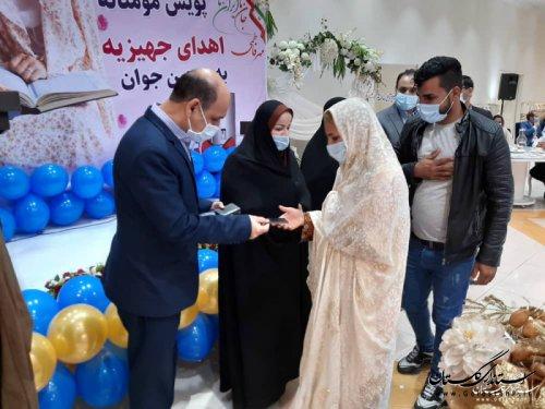 تامین جهیزیه برای 441 زوج گلستان همت خیرین قابل ستایش است