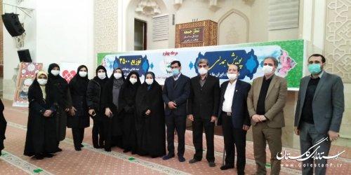 برگزاري چهارمین پویش همدلی جان ما ایران ما